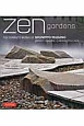 Zen gardens THE COMPLETE WORKS OF SHU