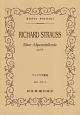 R.シュトラウス アルプス交響曲