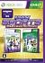 マイクロソフト Kinect スポーツ: アルティメット コレクション