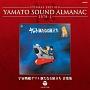 ETERNAL EDITION YAMATO SOUND ALMANAC 1979-I 宇宙戦艦ヤマト新たなる旅立ち 音楽集