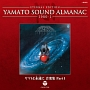 ETERNAL EDITION YAMATO SOUND ALMANAC 1980-I ヤマトよ永遠に 音楽集 PART1