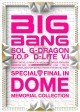SPECIAL FINAL IN DOME MEMORIAL COLLECTION(DVD付)