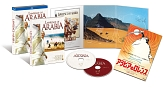 アラビアのロレンス 製作50周年記念HDデジタル・リマスター版 ブルーレイ・コレクターズ・エディション