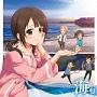 TVアニメ『TARI TARI』キャラクターソングアルバム「海盤~潜ったり、たゆたったり」
