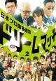 日本プロ麻雀連盟ドリームマッチ~麻雀トライアスロン~Vol.2