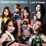 Last Engage(DVD付)