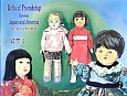 青い目の人形の物語 Dolls of Friendship Between Japan and America