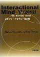 Interactional Mind 2012 特集:東日本大震災・震災支援 (5)