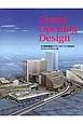 Grand Opening Design 大型商業施設のグランドオープンを集めたグラフィック