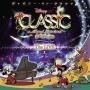 ディズニー・オン・クラシック ~まほうの夜の音楽会 2012~ライブ