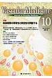 Vascular Medicine 8-2 2012.10 特集:抗血栓薬の有効性と安全性を評価する Journal of Vascular Medic