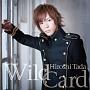 Wild Card(DVD付)