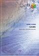 GAME by 福山雅治