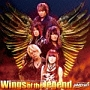 Wings of the legend/Babylon