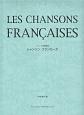 シャンソン・フランセーズ フランス愛唱歌集 2012