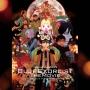 青の祓魔師 劇場版 オリジナル・サウンドトラック