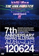 THE IDOLM@STER 7th ANNIVERSARY 765PRO ALLSTARS みんなといっしょに! 120624