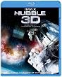 IMAX: HUBBLE 3D -ハッブル宇宙望遠鏡-