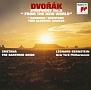 ドヴォルザーク:交響曲第9番ホ短調「新世界より」、序曲「謝肉祭」ほか