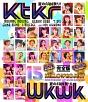 Helo!Project誕生15周年記念ライブ2012夏~Ktkr(キタコレ)夏のFAN祭り!・Wkwk(ワクワク)夏のFAN祭り!~完全版