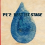 PE'Z BEST 1ST STAGE「藍」