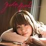 Shining Star-☆-LOVE Letter (劇場版「とある魔 術の禁書目録 エンデュミオンの奇蹟」イメージソング)(DVD付)