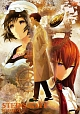 STEINS;GATE DVD-BOX