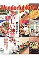 Wonderful Kobe 2013