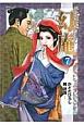 そば屋幻庵 (7)