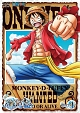 ONE PIECE ワンピース 15thシーズン 魚人島編 piece.1