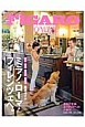 madame FIGARO voyage japon ミラノ、ローマ、フィレンツェへ。 歩く 買う 食べる 泊まる パーフェクトガイド(28)