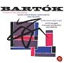 バルトーク:管弦楽のための協奏曲&弦楽器、打楽器とチェレスタのための音楽