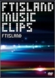 MUSIC CLIPS