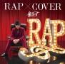 RAP × COVER