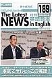 茅ヶ崎方式 月刊英語教本 2012.12 中・上級者の国際英語学習書(189)