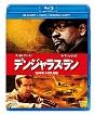 デンジャラス・ラン ブルーレイ+DVDセット(デジタル・コピー付)