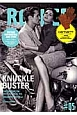 ROLLER magazine KNUCKLE BUSTER (5)