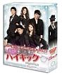 恋の一撃 ハイキック DVD-BOX 4