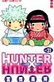 HUNTER×HUNTER (31)