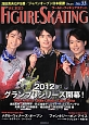 ワールド・フィギュアスケート 2012グランプリシリーズ開幕! (55)