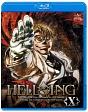 HELLSING <OVA> 10