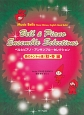 ベルとピアノ・アンサンブル・セレクション 森のトントゥ達/秋・冬編 Music Bells(Tone Chimes,E