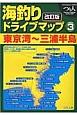 海釣りドライブマップ 東京湾~三浦半島<改訂版> つり人Perfect Fishing Guide MAP (3)
