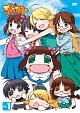 ぷちます! -プチ・アイドルマスター- コレクターズエディション Vol.1