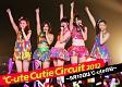 Cutie Circuit 2012〜9月10日は℃-uteの日