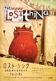THE LOST thiNG DVDボックスセット