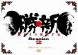 勝・新 KatsuAra シーズン2 ディレクターズカット