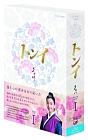 トンイ Blu-ray BOX 1