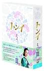 トンイ Blu-ray BOX 3