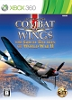 コンバットウイングス:The Great Battles of World War II